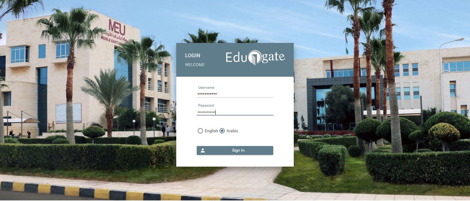 حساب المعدل جامعة الشرق الأوسط